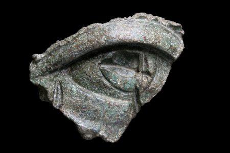 Leaded copper-alloy eye